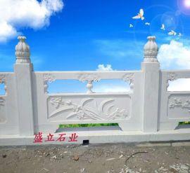 汉白玉扶手栏杆寺院围栏户外河道定制寺庙石材护栏