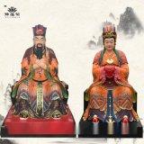 豫莲花玉皇大帝神像、王母娘娘佛像、玉皇王母神像