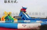 北京充气水上乐园滑梯厂家
