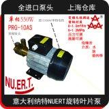反滲透高壓旋轉葉片泵黃銅材質全進口