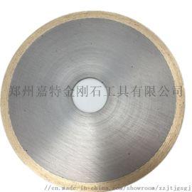蓝宝石专用金刚石超薄切割片