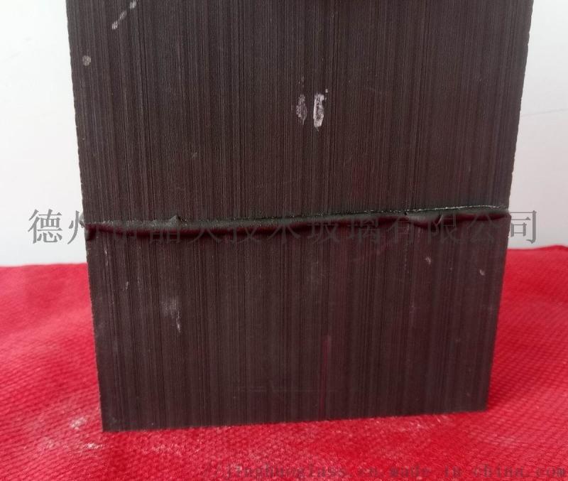 石墨粘接劑;石墨高溫粘接劑;用於石墨製品粘接和修補
