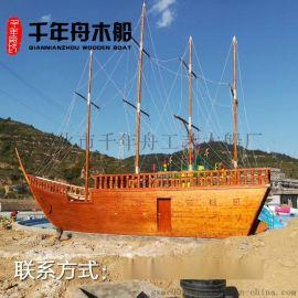 山东河南景观船专业厂家 大型海盗船装饰船制造 公园布景道具船
