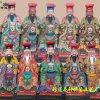 十殿阎王神像高清图片阎罗王、牛头马面河南佛像