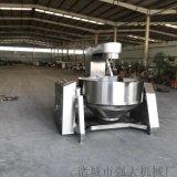 强大机械出售纤维粉行星搅拌炒锅