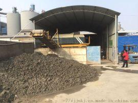 供应市政污泥脱水机 污水处理设备卧螺沉降离心机