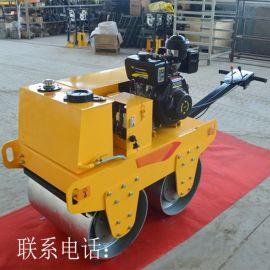 手扶式双钢轮压路机 双轮柴油汽油震动小型压路机