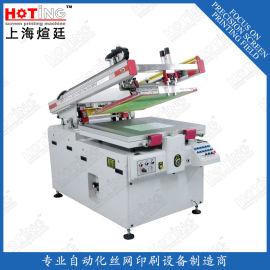 半自动平面丝网印刷机 手机面板丝印机