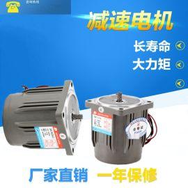 厂家直销东元小型齿轮减速调速电机M315-402