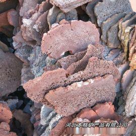 加工销售火山石浮石板 蜂窝岩 可定制各类火山石板材