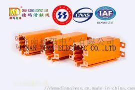 管式多极滑触线_安全滑触线输电导管式多极铜排
