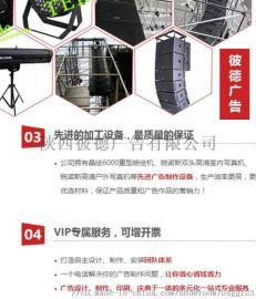 視聽設備出租,文工團演出音響出租,陝西彼德廣告