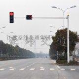 信号灯杆 八角信号灯杆 框架信号灯杆