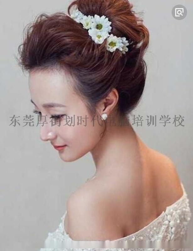 桂林灵川化妆盘发培训 美甲培训