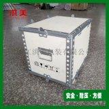 免熏蒸木箱,折叠拼装钢带箱,出口专业定制,批量生产
