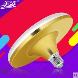 美凌LED灯泡超亮飞碟灯家用节能灯厂房车间照明光源