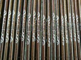 出口碳纤维木纹定制箭杆