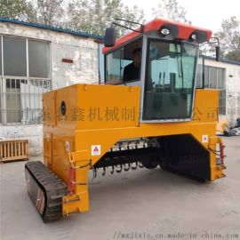 翻堆机高度液压升降 畜禽污泥有机肥发酵翻堆机