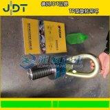 德国JDT旋转吊环,TP旋转吊点,实物原装