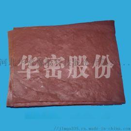 耐高温硅胶混炼胶|河北氟胶混炼胶生产企业