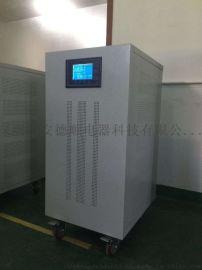 上海无触点稳压器-50KVA厂家直销
