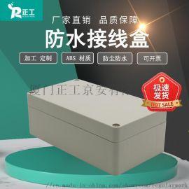158*90*60mm户外防水接线盒F2塑料防水密封盒IP66电缆电源过线盒