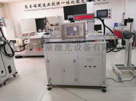 胶体金检测卡激光打标 IVD测试卡自动激光打标机
