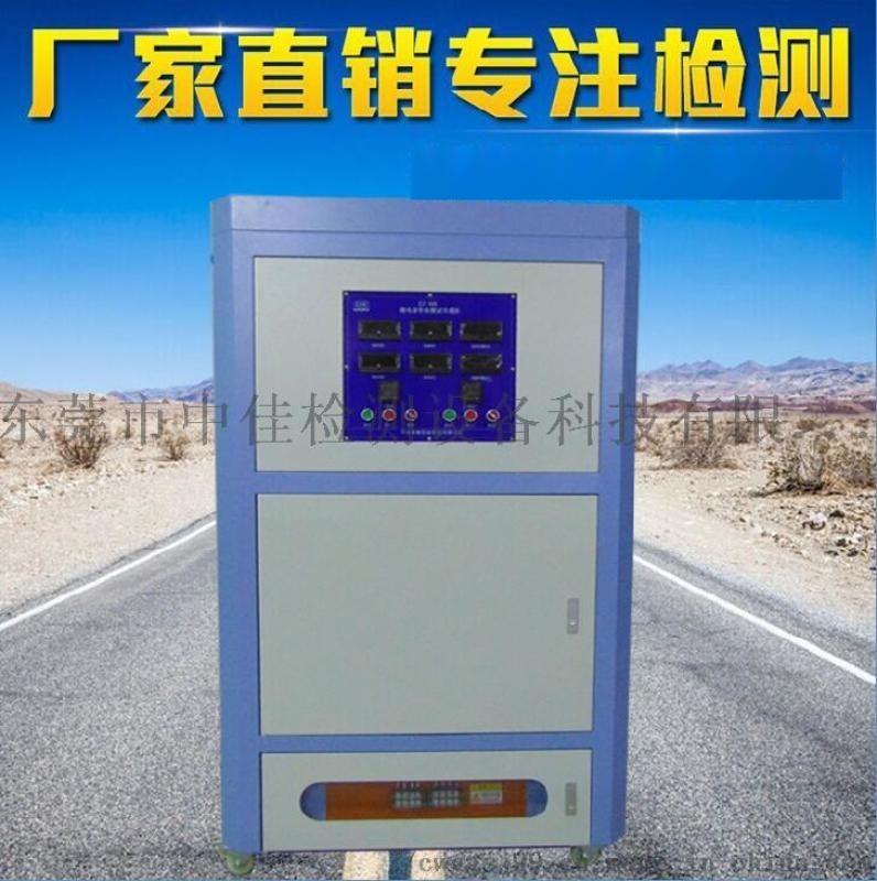 继电器寿命测试负载柜、 交流接触器寿命实验装置