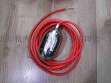 CF-SC電纜浮球開關
