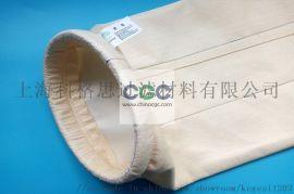 科格思美塔斯高温针刺毡除尘滤袋/工业集尘布袋