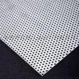昆山厂家生产冲孔网板冲孔网铁板铝板各种孔型加工