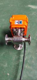 不锈钢快装球阀PM-05电动执行器卡箍阀门厂家