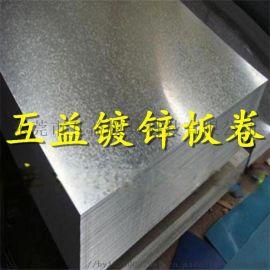 热镀锌卷 SGCC镀锌板 宝钢 0.6