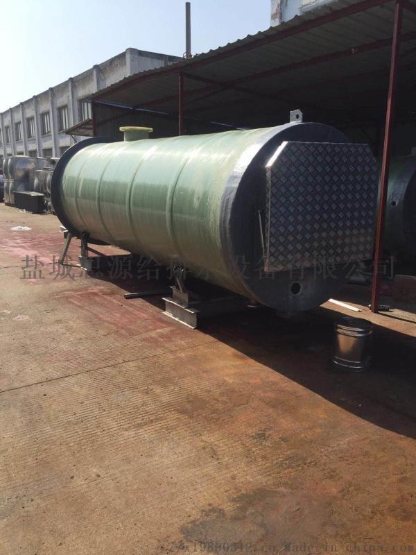 西藏一体化污水提升泵站生产研发