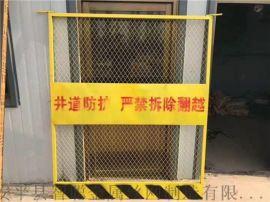 现货电梯门 升降梯防护 黄色安全警示井口电梯门