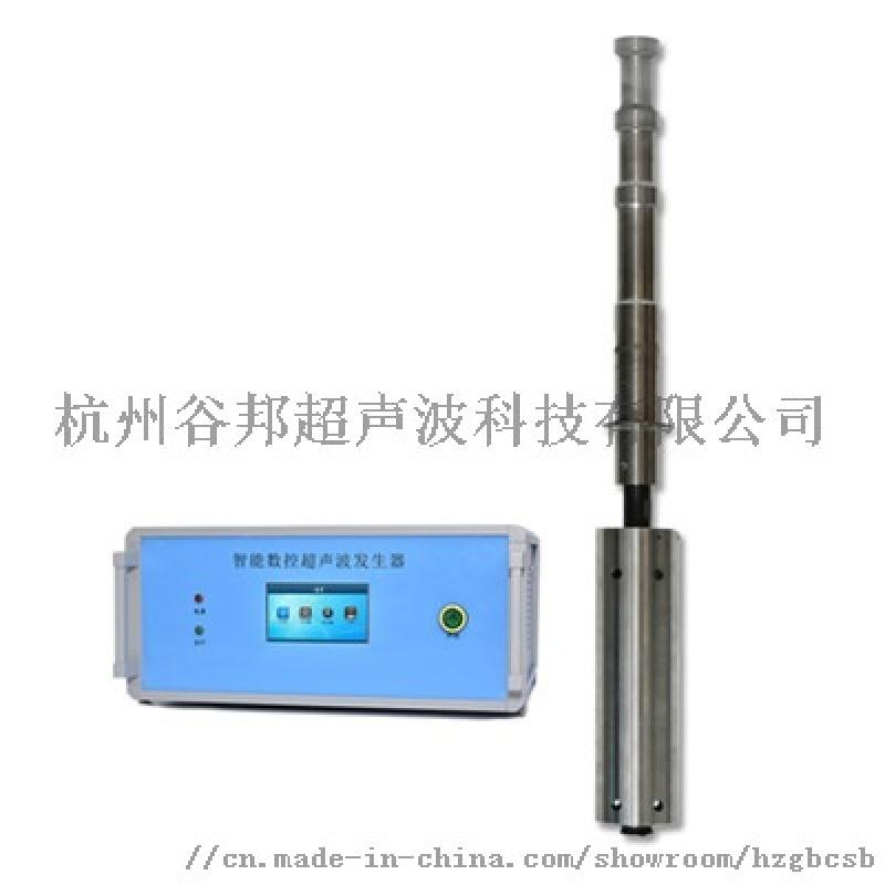 谷邦超聲波液體處理器陳酒