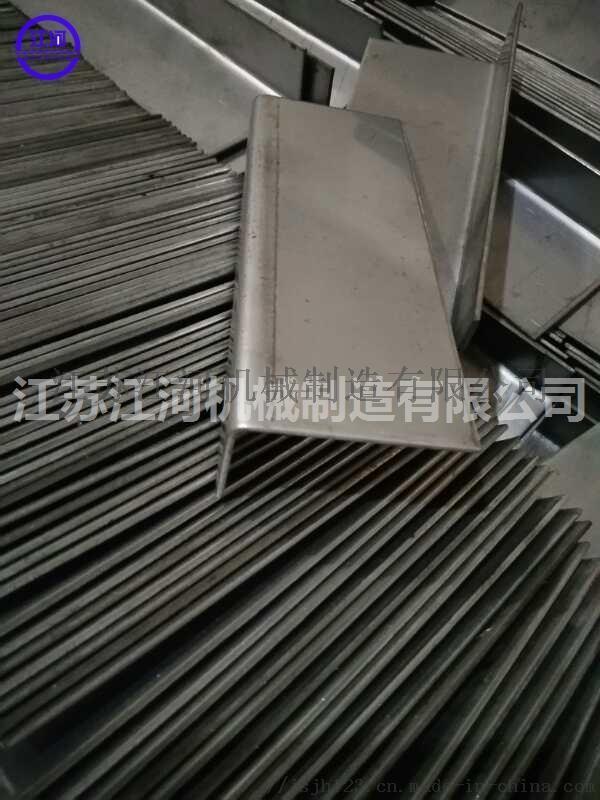 鍋爐防磨罩防磨瓦 省煤器防磨罩 江蘇江河機械