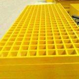 化工廠專用蓋板格柵 玻璃鋼格柵板蓋板