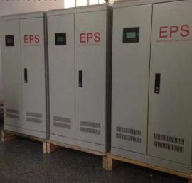 EPS-75KW三相消防泵电源