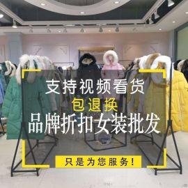 风衣女装她衣柜女装产品展示折扣品牌女装绒衫丹妮鹭女装