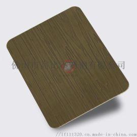 高比蚀刻不锈钢板 组合工艺不锈钢腐蚀板电镀价格