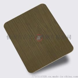 高比蝕刻不鏽鋼板 組合工藝不鏽鋼腐蝕板電鍍價格