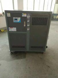 MC-25AD型材氧化  冷水机