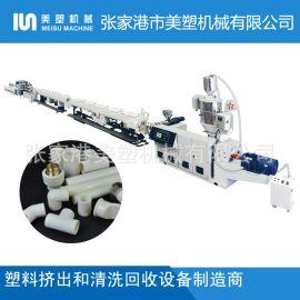 75-250HDPE燃气管 给水管挤出生产线