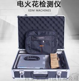 西安供应 电火花检测仪 数显指针式电火花测漏仪