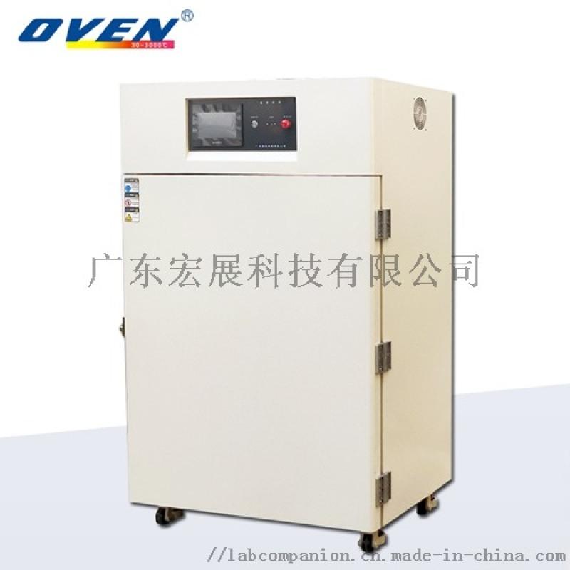 无氧化高温烘箱