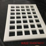 制作豆腐海绵模具尺寸定制