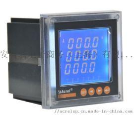 三相多功能智能电表 数显表 安科瑞PZ96L-E3(4)