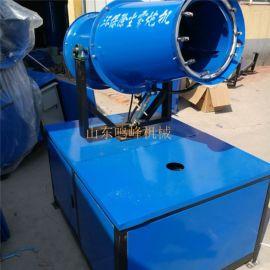远程遥控工地雾炮机,新型30工程环保雾炮机