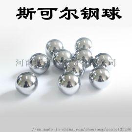 现货供应 非标硬质合金球 挤孔用8mm8.03mm